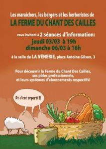 A la Ferme du Chant des Cailles - séances d'information @ La Vénerie | Watermael-Boitsfort | Bruxelles | Belgique